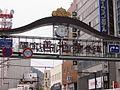 Zenkoji temple arch.JPG