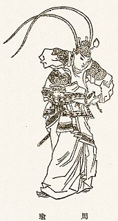 Zhou Yu General and politician serving under the Han dynasty warlord Sun Quan