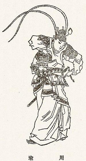 affiche Zhou Yu