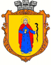 Coat of arms of Zhovkva