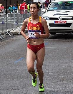 Zhu Xiaolin Chinese long-distance runner