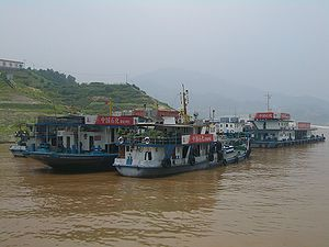 Fuel oil - A fuel station in Zigui County on the Yangtze River