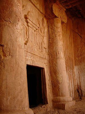 Cyaxares - Tomb of Cyaxares, Qyzqapan, Sulaymaniyah. Iraqi Kurdistan