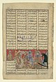 """Gushtasp Slays the Dragon of Mount Saqila"", Folio from a Shahnama (Book of Kings) of Firdausi MET DP108573.jpg"
