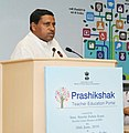(Dr.) Ram Shankar Katheria addressing at the launch of the 'Prashikshak' teacher education portal for District Institutes of Education and Training (DIETs), in New Delhi.jpg
