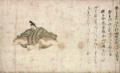 Ōnakatomi no Yoshinobu (Sunritzu Hattori Museum of Arts).png