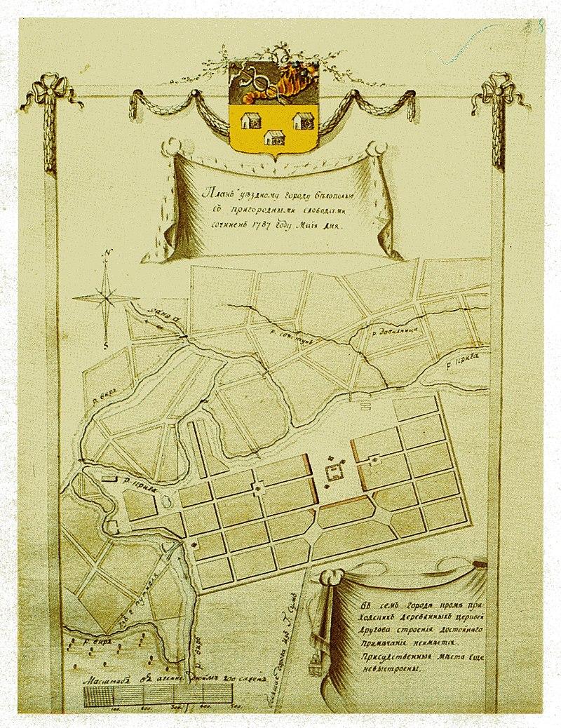 План уездному городу Белополье 1787 года