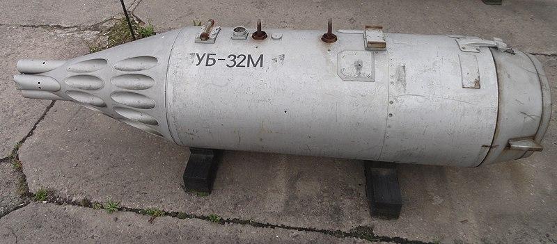 File:Блок НАР УБ-32М.JPG