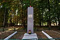 Братська могила жертв голокосту, вул. Гагаріна, 1.JPG