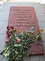 Братська могила радянських воїнів Південного фронту1.JPG