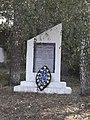 Братська могила радянських воїнів у селі Червоний кут.jpg