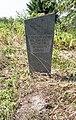 Бубельня. Могила радянського воїна.jpg