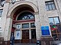 Будинок Секції суспільних наук НАН України 13.jpg