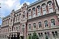 Будинок по вулиці Інститутській, 9а у Києві.jpg