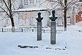 Бюсты Героев СССР Николая Васильева и Александра Германа (2015).jpg
