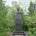 Бюст А. С. Пушкина, Якутск - panoramio.jpg