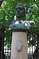 Бюст адмірала П. С. Нахімова 1802–1855.jpg