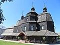 Вознесенська церква в Чорткові, 1630-1717.JPG