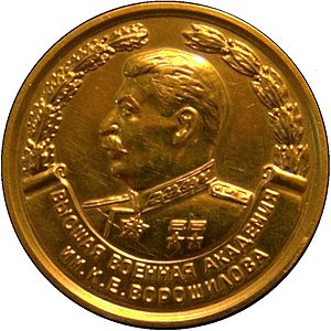 Military Academy of the General Staff of the Armed Forces of Russia - Gold medal for the excellent graduates 1950