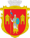 Coat of arms of Путивль