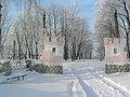 Городище літописного міста Вира, м.Білопілля.jpg