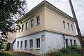 Дом, в котором под руководством М.В.Фрунзе начала свою работу окружная конференция РСДРП.jpg