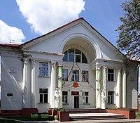 Дом культуры Парычы.jpg