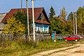 Дом - panoramio (1141).jpg