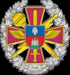 ЕПвК Центр (2016).png