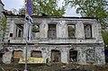 Екатеринбург Карла Маркса 4 дом Звонарева 5.jpg