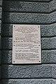 Житомир, Вул. Михайлівська 2, Пам'ятний знак на честь військових з'єднань та частин які відзначились при звільненні м. Житомир.jpg