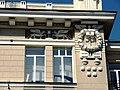 Здание правления Волжско-Камского банка - украшение фасада2.JPG