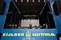 Зеленський привітав мешканців Маріуполя з п'ятою річницею звільнення міста, 2019, 2.jpg