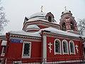 Знаменская церковь в Аксиньино.jpg