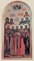 Икона Новомучеников и Исповедником Егорьевских снятая в Александро-Невском соборе города Егорьевска.png