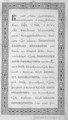 Исайя (Копинский). Алфавит духовный. Духовная лествица. (1877).pdf
