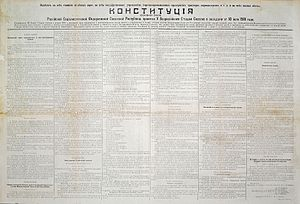 Russian Constitution of 1918 - The constitution
