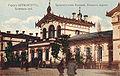 Кременчук Вокзал.jpg