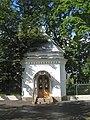 Кронштадт. Владимирский собор, часовня2.jpg