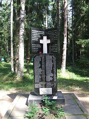 Levashovo Memorial Cemetery