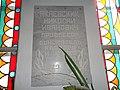 Мемориальна доска Н.И. Акаевского.jpg
