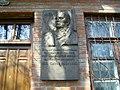 Меморіальна дошка на честь М.В.Остроградського. 01.JPG