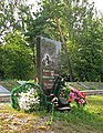 Могила Кудакова Г. І. — радянського партизана..jpg