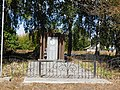 Могила чехословацьких воїнів с.Велика Доч (зроблений у 2018 р.) 01.jpg