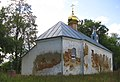 Мікалаеўская царква Засімавічы 113Г000608 2.jpg