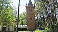 Натальевка, Харьковская область, водонапорная башня.JPG