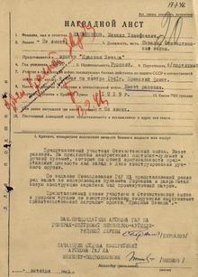 автобиография татарча образец