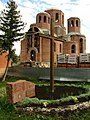 Пам'ятний знак на честь 555-річчя заснування села Муроване 19.07.2009р. - panoramio.jpg
