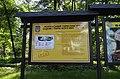 Парк-пам'ятка садово-паркового мистецтва «Жорнівський» 03.jpg