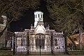 """Русе 2014 - православен храм """"Света Троица"""" - panoramio.jpg"""